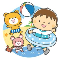 Micro Creche, Useful Life Hacks, Japanese Art, Smurfs, Princess Peach, Children, Kids, Pikachu, Clip Art