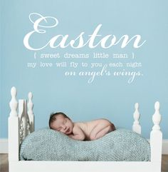 Baby Name Decal (Name Only)