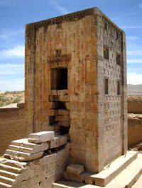 Achaemenid K'aba of Zoroaster On The Verge Of Collapse | CAIS   Archaeological News