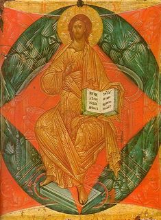 Christ Enthroned in Glory by Andrei Rublev, 1400–1410, in the collection of the Tretyakov Gallery, Inv. No. 22124.