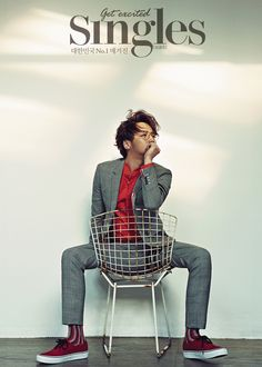 Byun Yo Han - Singles Magazine February Issue '15