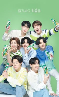 Namjoon, Taehyung, Foto Bts, Bts Photo, Bts Boys, Bts Bangtan Boy, Bts Jimin, Bts Group Picture, Bts Group Photos