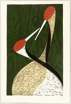 Kawano Kaoru: Sacred Crane C - Japanese Art Open Database New Year Art, New Art, Japanese Prints, Japanese Art, Organic Art, Fabric Stamping, Aboriginal Art, Gravure, Bird Art