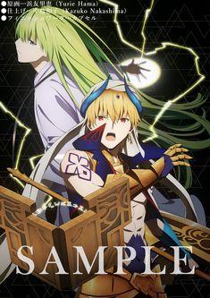 Anime Chibi, Kawaii Anime, Anime Manga, Anime Art, Gilgamesh And Enkidu, Gilgamesh Fate, Character Concept, Character Design, Fate Characters