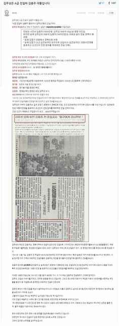 Vingle - 새누리 김 무성 아버지의 화려한 친일 - 쓰레기 재활용