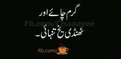 #Chaaayee #Tea #quotes #Urdu #چائےوالا #چائے http://Fb.com/Chaaayee