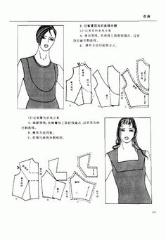 Chinese method of pattern making- Darts on a bodice - Svet Lana - Picasa Albums Web by Saharienne Techniques Couture, Sewing Techniques, Pattern Cutting, Pattern Making, Dress Sewing Patterns, Clothing Patterns, Sewing Blouses, Modelista, Collar Pattern