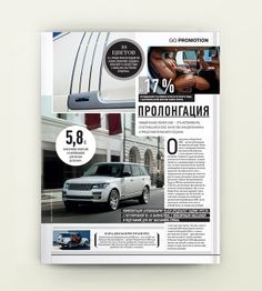 GQ magazine advertorial by Diana Gibadulina, via Behance
