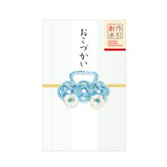 Google で見つかった item.rakuten.co.jp の画像