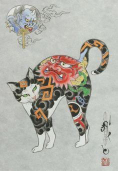 Oni Cat