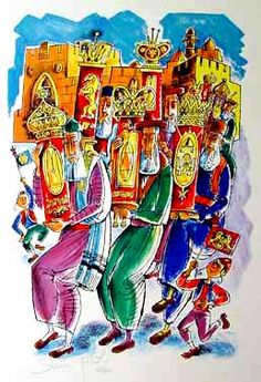 View 1 of S-51 Simchat Torah