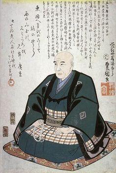 歌川広重の肖像画(豊国の描いた広重)
