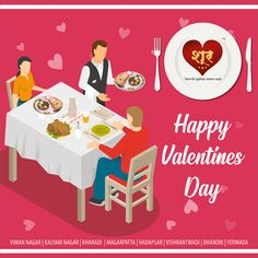 Clean Recipes, Happy Valentines Day, Are You Happy, Nom Nom, Tasty, Dinner, Dining, Food Dinners