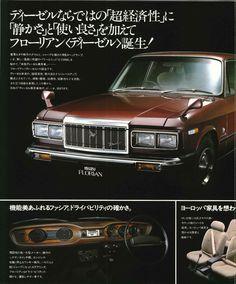 ISUZU FLORAN DIESEL, Japanese Brochure Classic Car Catalog Vintage jo80