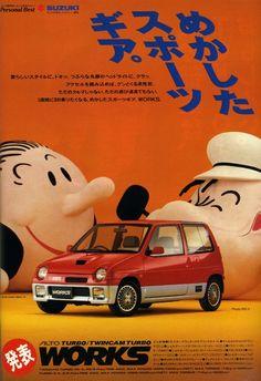 スズキ アルト・ワークス | Suzuki Alto Turbo - publ
