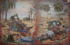 لوحة تمثل رحمة الإمام الحسين عليه السلام