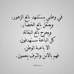 quotes عبارات