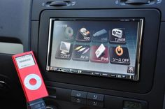 A 2 DIN car stereo is a head unit that is twice the height of the single DIN standard, which gives you the most options when it comes to upgrading.