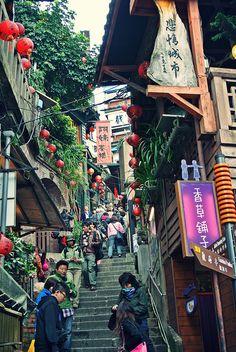 九份賢崎路 (台湾)