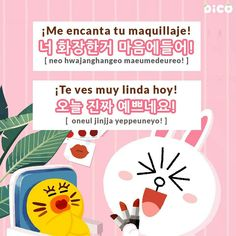 Korean Slang, K Board, Korean Lessons, Korean Words, Learn Korean, Korean Language, Idioms, Boyfriend Material, South Korea