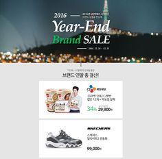 #2016년 12월 4주차 #G마켓 #연말세일 www.gmarket.co.kr