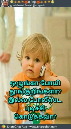 43 best night quotes images in 2017 Tamil Jokes, Tamil Comedy Memes, Comedy Quotes, Funny Quotes, Life Quotes, Good Night Quotes Images, Good Morning Quotes, Picture Quotes, Good Night Funny