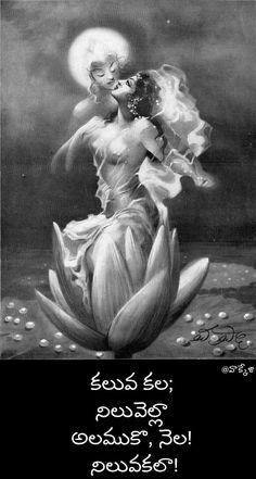 (3) వాక్కేళి (@ivak99) | Twitter Art Forms Of India, India Art, Indian Illustration, Tanjore Painting, Indian Art Paintings, Goddess Art, Indian Artist, Buddhist Art, Mural Art