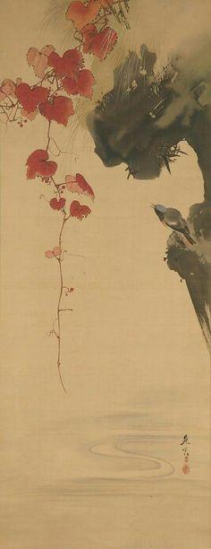 Shibata Zeshin (Japanese, 1807 - Leaves and Bird. Hanging scroll, ink on silk. Metropolitan Museum of Art, New York. Japanese Painting, Chinese Painting, Chinese Art, Sculpture Textile, Art Sculpture, Art Japonais, Art Moderne, Japanese Prints, Japan Art