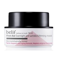 Belif First Aid – Overnight Anti-Wrinkle & Firming Mask  (True Herbal Cosmetic) #Belif