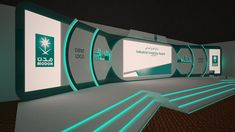 Event - Stages on Behance Stage Event - Stages Stage Backdrop Design, Stage Set Design, Concert Stage Design, Museum Exhibition Design, Nightclub Design, Staff Meetings, Event Logo, Event Management Company, Booth Design