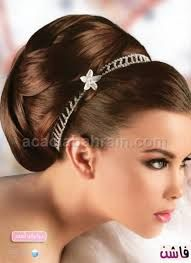 Bridal look... #makeup #bride #bridal #makeup #hair #updo #style #beauty