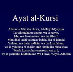- Ayat al-Kursi Hadith Quotes, Muslim Quotes, Religious Quotes, Quran Quotes Inspirational, Islamic Love Quotes, Motivational Quotes, Quotes Positive, Prayer Verses, Quran Verses