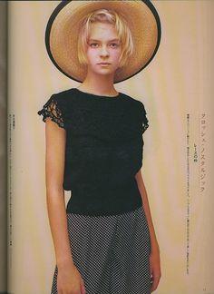 Keito Dama № 64, 1992