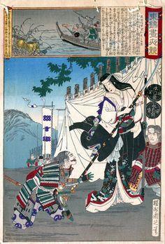 """Sanada Nobuyuki's wife, Lady Osumi"""
