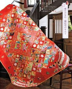 Red traditional Japanese material patchwork quilt