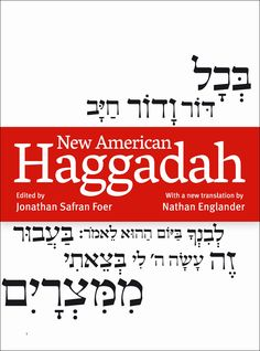 New American Haggadah by Nathan Englander and Jonathan Safran Foer. I've heard nothing but good things about this haggadah. I'm buying it to use at my seder this year. New Books, Books To Read, Children's Books, Passover Haggadah, Jonathan Safran Foer, Hannukah, Prayer Book, Reading Lists, Book Review