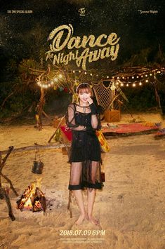 TWICE THE 2ND SPECIAL ALBUM Summer Nights #Jeongyeon Dance The Night Away 2018.07.09 6PM