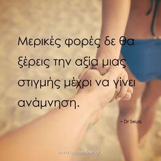 Μερικές φορές δε θα ξέρεις την αξία μιας στιγμής μέχρι να γίνει ανάμνηση. Dr. Seuss, Quotes To Live By, Mirrored Sunglasses, Acting, Personality, Greek Quotes, Words, Life, Quote Life