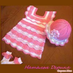 Crochet Bebe, Baby Girl Crochet, Crochet For Kids, Crochet Hats, Crochet Dresses, Toddler Dress, Baby Dress, Crochet Patterns For Beginners, Rubrics