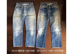 Levi Strauss, Vintage Denim, Fashion Addict, Denim Jeans, Menswear, Pants, Levis, Trouser Pants, Women's Pants
