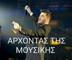 Greek Names, Just Love, My Life, Singers, Fictional Characters, Fantasy Characters, Singer
