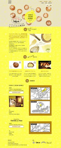 クッキーシュークリームテイクアウト専門店 Web Japan, Food Web Design, Web Mockup, Menu Book, Text Layout, Asian Design, Newsletter Design, Ui Web, Web Design Inspiration
