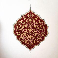 Discover the Top 25 Most Inspiring Rumi Quotes: mystical Rumi quotes on Love, Transformation and Wisdom. Motifs Islamiques, Islamic Motifs, Islamic Art Pattern, Arabic Pattern, Persian Motifs, Pattern Art, Arabesque, Illumination Art, Iranian Art