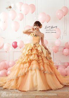 Love Mary by Mariko Shinoda