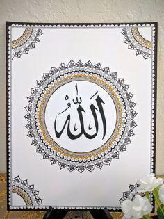 Items similar to Allah, Black & Golden, Arabic Islamic Calligraphy Decoration Wall Art, Mandala, Eid Ramadan Gift on Etsy Calligraphy Borders, Arabic Calligraphy Art, Arabic Art, Calligraphy Wallpaper, Allah Wallpaper, Art Painting Gallery, Mandala Canvas, Islamic Paintings, Islamic Wall Art
