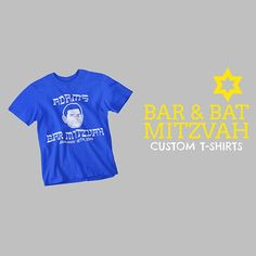 Bar Mitzvah and Bat Mitzvah Shirts Customized with His or Her Face and Any Text You Want! by CustomWolfpack