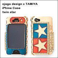 TAMIYA(タミヤ)×ojaga design(オジャガデザイン)iPhone 4/4S専用ケース(アイフォンケース)