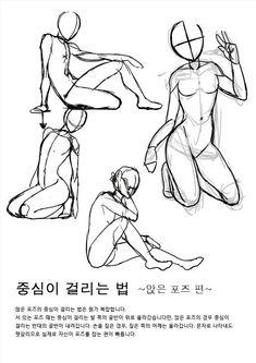 1461461107108.jpg (620×877) #Anatomytutorial