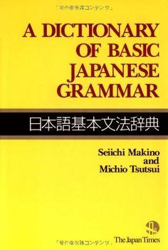 A Dictionary of Basic Japanese Grammar by Seiichi Makino http://www.amazon.com/dp/4789004546/ref=cm_sw_r_pi_dp_OeFIub0WXCK4Q