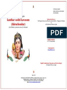 Ival Oru Puthukavithai Rc Free Books To Read, Free Pdf Books, Free Ebooks, Read Books, Novels To Read Online, Books Online, Best Story Books, Romantic Novels To Read, Sms Language